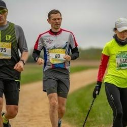 37. Tartu Maastikumaraton - Lauri Kikerpill (60)