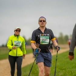37. Tartu Maastikumaraton - Laur Soovere (2061)