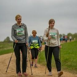 37. Tartu Maastikumaraton - Reet Terandi (2458), Laura Terandi (2459)