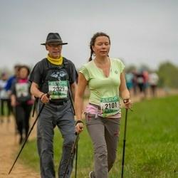 37. Tartu Maastikumaraton - Ene Sõrmus (2101)