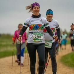 37. Tartu Maastikumaraton - Katrin Salumäe (2201)