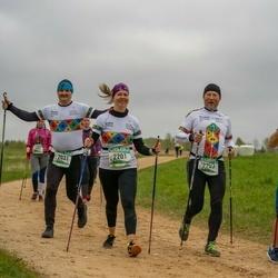 37. Tartu Maastikumaraton - Kaarel Salumäe (2031), Katrin Salumäe (2201), Harri Vihalemm (2203)