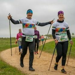 37. Tartu Maastikumaraton - Kaarel Salumäe (2031), Katrin Salumäe (2201)