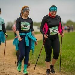 37. Tartu Maastikumaraton - Kerli Sims (2233), Kadri Akkatus (2235)
