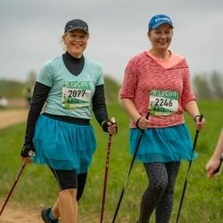 37. Tartu Maastikumaraton - Kairi Meerbach (2077), Kaisa Pärnoja (2246)