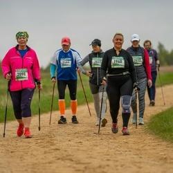 37. Tartu Maastikumaraton - Maarika Terep (1960), Anu Kruusimägi (2098)