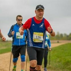 37. Tartu Maastikumaraton - Kaarel Tõruvere (126)