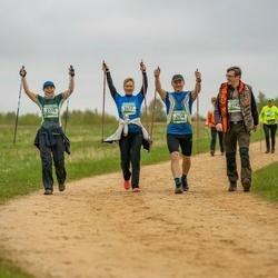 37. Tartu Maastikumaraton - Evelyn Silvet (2115), Martin Saar (2192), Reet Kiidjärv (2417), Riivo Neering (2418)