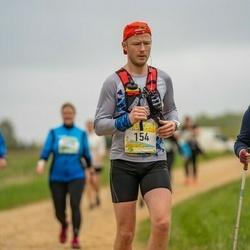 37. Tartu Maastikumaraton - Valdo Kanemägi (154)
