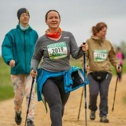 37. Tartu Maastikumaraton - Reeli Hansen (2019)