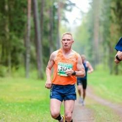 37. Tartu Maastikumaraton - Andrus Lein (2462)
