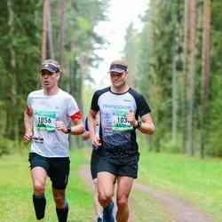 37. Tartu Maastikumaraton - Priit Ailt (1037)