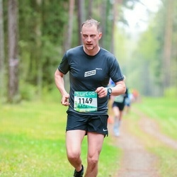 37. Tartu Maastikumaraton - Marcus Puhke (1149)