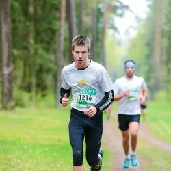 37. Tartu Maastikumaraton - Hans Leonhard Kõrgesaar (1216)