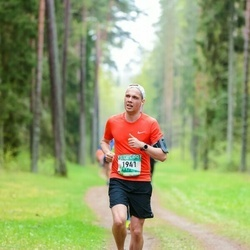 37. Tartu Maastikumaraton - Werner Ruul (1941)