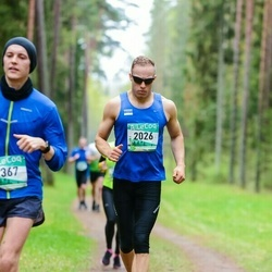 37. Tartu Maastikumaraton - Ailar Asson (2026)