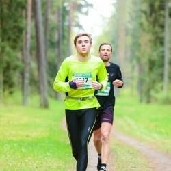 37. Tartu Maastikumaraton - Hannes Kuslap (1817)