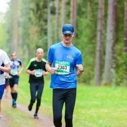 37. Tartu Maastikumaraton - Allar Pärt* (2303)