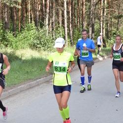 Narva Energiajooks - Agne Väljaots (625), Heigo Salimaa (764), Diana Minin (834)