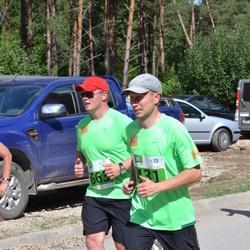 Narva Energiajooks - Ando Astor (431), Marko Jõgis (663)