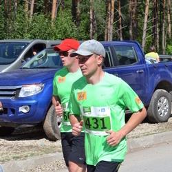 Narva Energiajooks - Ando Astor (431)
