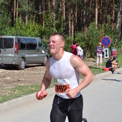 Narva Energiajooks - Artur Dibov (962)