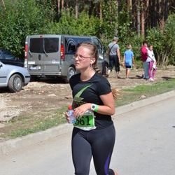Narva Energiajooks - Anni Jatsa (661)