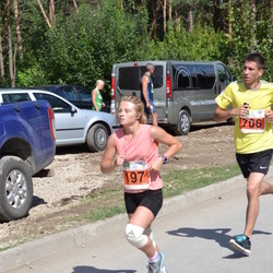 Narva Energiajooks - Anna Krushatina (197), Artur Stolfat (706)