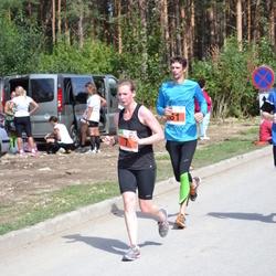 Narva Energiajooks - Berit Pilden (7), Reemet Sarv (61)