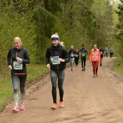 37. Tartu Maastikumaraton - Annika Aruots (8066), Merilin Aruots (8068)