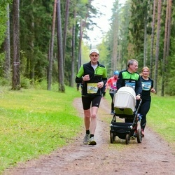37. Tartu Maastikumaraton - Ainar Ojasaar (225), Andrus Kukk (8391)
