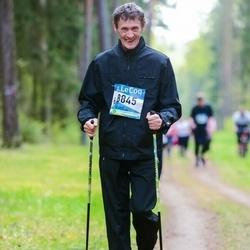 37. Tartu Maastikumaraton - Ago Reidla (8845)