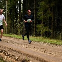 37. Tartu Maastikumaraton - Arno Keskküla (2287)