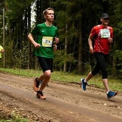37. Tartu Maastikumaraton - Brent Pere (216)