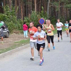 Narva Energiajooks - Brenda Rodriguez (820)