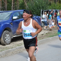 Narva Energiajooks - Meliko Siniorg (518), Anatoli Sobolko (2946)