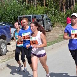Narva Energiajooks - Nadežda Kalle (52), Angelika Asper (708)