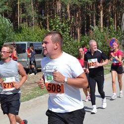 Narva Energiajooks - Erki Paasmäe (279), Arkadi Ivanov (508)