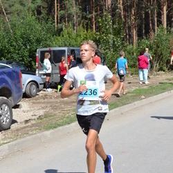 Narva Energiajooks - Artur Mintshenkov (2236)
