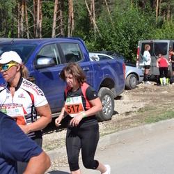 Narva Energiajooks - Agnes Siniorg (517)