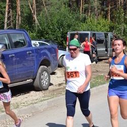 Narva Energiajooks - Ludmilla Tasane (561), Aleksandra Hohlova (602)