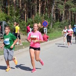 Narva Energiajooks - Kristel-Liis Sirel (352), Artur Teetlook (2567)