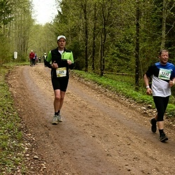 37. Tartu Maastikumaraton - Ainar Ojasaar (225), Kalev Kapp (1233)