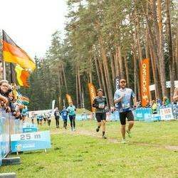 37. Tartu Maastikumaraton - Anna Redikson (2465), Krister Kallas (8261)
