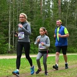 37. Tartu Maastikumaraton - Aet Urvast (5259)