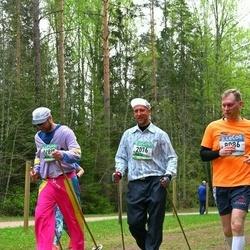 37. Tartu Maastikumaraton - Ando Meerbach (2076), Aleksandr Bibilašvili (8086)