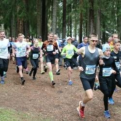 37. Tartu Maastikumaraton - Ander Markus Kroon (8378), Martin Grigorovitš (9444)