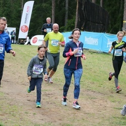 37. Tartu Maastikumaraton - Raimo Kurg (5074), Remy Kurg (5075), Triin Raaper (5166), Triin Muld (8319), Berit Lille (8520), Peeter Tars (9332)
