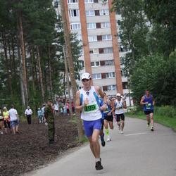 Narva Energiajooks - Artjom Djatšuk (199)