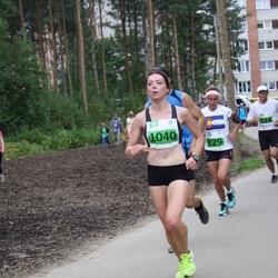 Narva Energiajooks - Ariadna Golubenko (1040)